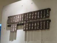 握り編。2016年11月、阪急淡路、千成寿司にお邪魔。 - rodolfoの決戦=血栓な日々