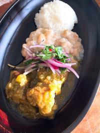 12月「魅惑のペルー料理」試作チラ見せ!! - mahoのテーブルから