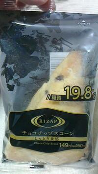 健康に良さそうなパッケージのお菓子 - 太田市で体質が変わる 整体院福粋のブログ『からだのなか』
