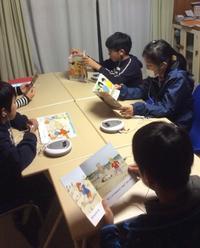 絵本をもっと自由に、もっと沢山 - つばき英語教室