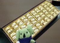 クリスマスに欲しい!「ユミコサイムラのチョコレート」が高島屋で購入できるよ - ! Buen viaje!(ブエン ビアーへ)旅と猫