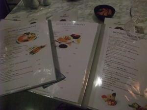 The Canal 304 のレストラン「Rivulet」 - プラチンブリを楽しみタイ