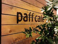 paff cafe (パフ カフェ) - プリンセスシンデレラ