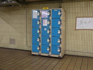 堀田駅(名古屋市営地下鉄線) - 旅行先で撮影した全国のコインロッカー画像