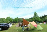 志高湖キャンプ場 - のんびりアウトドア遊び