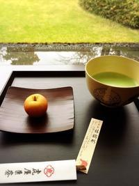 りんごとお抹茶@京都とらや - うつわ愛好家 ふみの のブログ