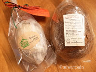 【西荻&吉祥寺パン散歩】③ameen'sが買える! - パンある日記(仮)@この世にパンがある限り。