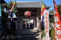 十念寺(じゅうねんじ) - Ryu Aida's Photo
