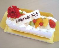 もうすぐ母の日 - 手作りケーキのお店プペ