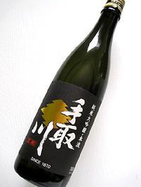 「手取川 純米大吟醸 本流」やさしい香りと芳醇でまろやかな味わい - kazuのいろんなモノ、こと。