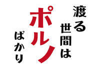 前田画楽堂本舗デザイン商品 16.11.28 - 前田画楽堂本舗