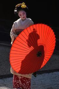 父から送られてきた「舞妓日和」 - 料理研究家ブログ行長万里  日本全国 美味しい話