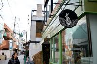 東京街角スナップ  自由が丘 2016.12 - 近代文化遺産見学案内所