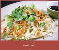 豆もやしと桜海老のサラダ - aiai @cafe