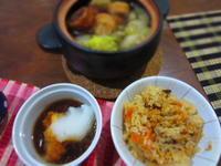 野菜鍋 ヘルシー晩御飯 - 恵茶房 meg tea labo