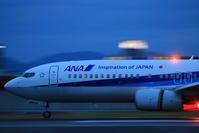 大阪伊丹空港スカイランドHARADA - 君がいた風景