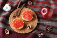 りんごとさつまいものタルト - Bon appetit!