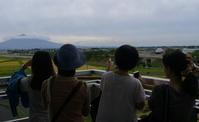 そして津軽へ @ 蘭亭 - Tea Wave  ~幸せの波動を感じて~