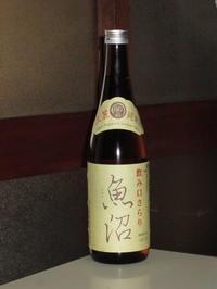 日本酒感想 魚沼 淡麗 純米 - 雑記。
