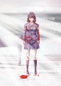 シグナル100最終巻発売!! - 宮月新(みやつき あらた)のブログ