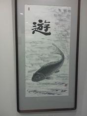 水墨画 - ひろしの日記