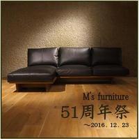 マスターウォールには、アカセ木工の色々な思いが込められています。エムズファニチャーです。 - ウォールナット材無垢の家具 M's furniture 滋賀
