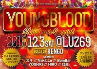 『 YOUNG BLOOD 2016 vol.12』 Christmas Special - 裏LUZ