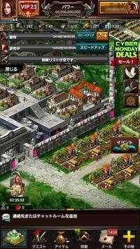 game of war パワー 60,000,000,000 - game of war レポート