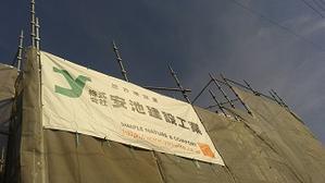 藤沢新築住宅 - 神奈川県小田原市の工務店。湘南・箱根を中心に建築家と協働する安池建設工業のインフォメーション