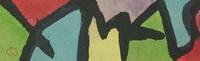 りんごの気持ち       「A」 - 筆文字・商業書道・今日の一文字<札幌描き屋工山>