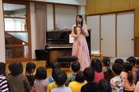 保育園でのコンサート - ピアニスト丸山美由紀のページ