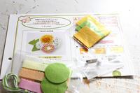 フェリシモ・クチュリエでデザインしたキットのサンプルが届きました~タンポポ~ - ビーズ・フェルト刺繍作家PieniSieniのブログ