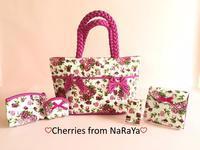 はじめまして - Cherries from NaRaYa