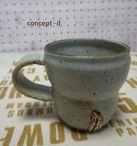 秋陶器市の作品④ - concept-if~黄昏色の器たち~