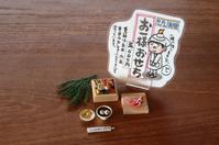 のんのん食堂よりお知らせ - 雑貨屋regaブログ