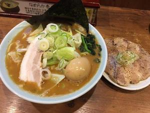 金沢(大額):元喜家 金沢店 「味噌ラーメン」 - ふりむけばスカタン
