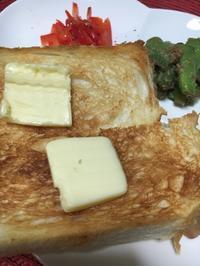 厚切りトーストモーニング。 - お料理大好きコピーライター