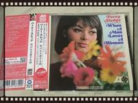 PERCY SLEDGE / WHEN A MAN LOVES A WOMAN - 無駄遣いな日々