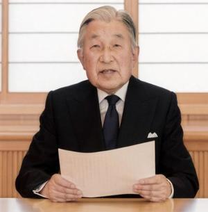 立憲主義を守るために安倍政権とたたかう明仁天皇を見殺しにしてはならない - 小坂正則の個人ブログ