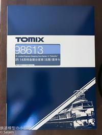 TOMIX 98613/98614 JR 14系特急寝台客車(北陸) - 鉄道模型の小部屋