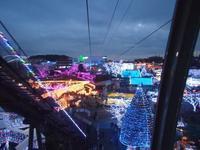 よみうりランドのイルミネーション2016 - ひつじのお散歩