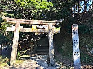 六甲山と瀬織津姫 70 宇迦之御霊命 - 追跡アマミキヨ