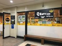 2016年11月ソウル旅行⑨ 2日目夕食 再訪 牡蠣料理専門食堂「モリョ」で牡蠣ビピンパ☆ - ∞ しあわせノート ∞