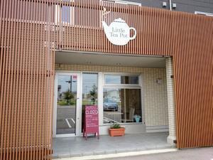 Little Tea Pot(リトルティーポット)(金沢市桜田町) - 石川のおいしーもん日記