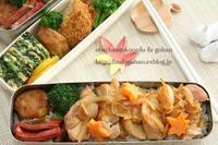 チキングリル丼弁当&旅のお宿の朝ごはん - おばちゃんとこのフーフー(夫婦)ごはん