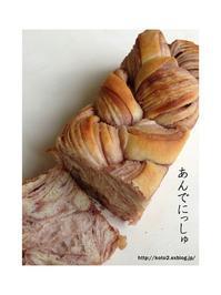 天然工房パン教室*ネコパンコウボ - --kotokotoと--