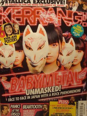 ロック雑誌「Kerrang!」12月号はベビーメタル特集♪ - ロンパラ!(LONDON パラダイス)