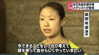 今日から師走、バドミントンは全日本選手権 - 【本音トーク】パート2(ご近所の旧跡めぐりなど)