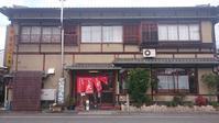 中華そば 大橋@滝野 - スカパラ@神戸 美味しい関西 メチャエエで!!