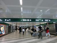 エミレーツラウンジ・マルペンサ空港 - Attenti a Umekichi!